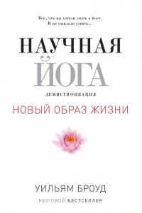 10997679.cover