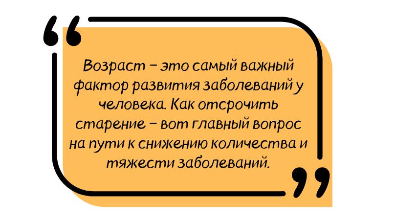 кетоны