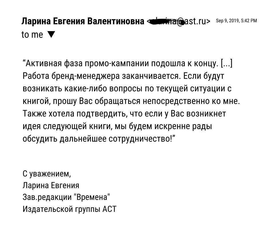 амантонио АСТ
