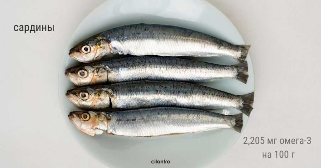 в какой рыбе больше омега 3