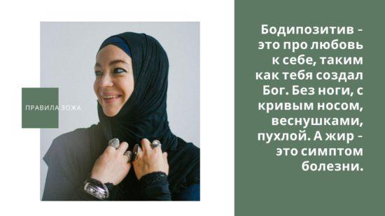 Аалия Маджид