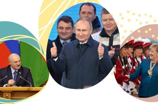 Лукашенко подтвердил, что мировые лидеры на кето?