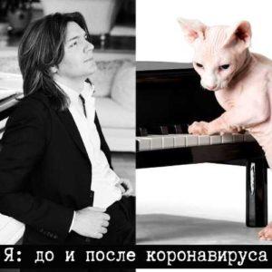 восстановление после ковида. маликов и кот